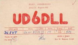 QSL-CARDS - AK 90574 USSR - Azerbaijan - Baku - Radio Amateur