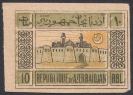 Azerbaijan, 10 R. 1919, Sc # 8, Mi # 8y, MNH. - Azerbaïjan