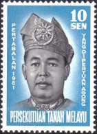 1961 Installation YDA Agong Malayan Malaya Malaysia Stamp MNH - Malaysia (1964-...)