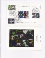 BELGIQUE - BELGIE Herdenkingskaart 1519/22 Glasramen - Cartes Souvenir