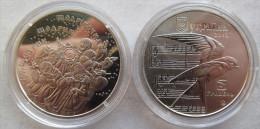 """Ukraine - 5 Grivna Coin 2016 """"100th Anniversary Of """"Schedryk"""""""" UNC - Ucraina"""