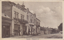 Vylok Ukraine - Main Street Bela Rener Shop Jews Judaica 1932 - Ucraina