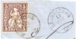 Heimat SG BRUNNADERN 13.10.18?? Einkreistempel Auf 5Rp. Sitzende Briefstück - 1882-1906 Wappen, Stehende Helvetia & UPU