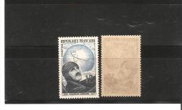 FRANCE   VARIETES N°907  NEUF ** PAPIER CARTON RECTO VERSO      DE  1951