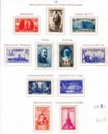 Victimes De Guerre, Le Clemenceau, PTT, Expo De New York, Cézanne, Entre 420 / 429 *, Cote 80 €, - Neufs