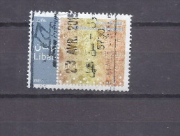 Phenicians Invents Alphabet  2011 Lebanon Used Stamp, Liban Libanon - Tourisme