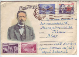 Russia CCCP Russland Postal Cover Stationery 1960 ?? 4 Stamps - 1923-1991 USSR