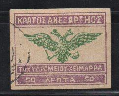 P841.-. EPIRUS -  GREECE / GRECIA . 1920 .-. SCOTT #: ?? .-. USED- 50 LEPTAS  CV : US$ ?????? - Local Post Stamps
