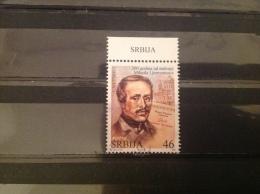Servië / Serbia - 200 Jaar Mikhail Lermontov (46) 2014 Very Rare! - Servië