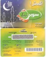 Yemen-Super Naba 800 YER,test Card - Yemen