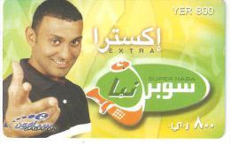 Yemen-Super Naba 800 YER,test Card