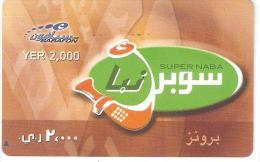 Yemen-Super Naba 2.000 YER,test Card