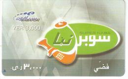 Yemen-Super Naba 3.000 YER,test Card