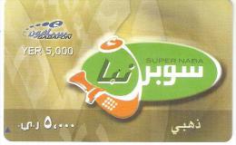 Yemen-Super Naba 5.000 YER,test Card - Yemen