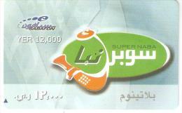 Yemen-Super Naba 12.000 YER,test Card - Yemen