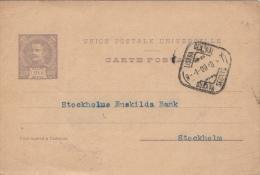 Portugal Old Stationary Card To Stockholm - Postal Stationery