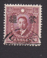 Japanese Occupation Of China, Meng Chiang, Scott #2N39a, Used, Liao Chung-kai Overprinted, Issued 1941 - 1941-45 Cina Del Nord