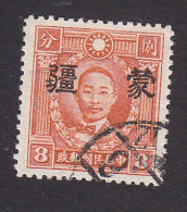 Japanese Occupation Of China, Meng Chiang, Scott #No Listed, Used, Chu Chih-hsin Overprinted, Issued 1941 - 1941-45 Northern China