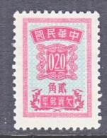 ROC   J 127    * - 1945-... Republic Of China