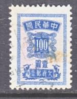 ROC   J 130    (o) - 1945-... Republic Of China