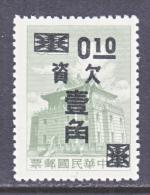 ROC   J 132    * - 1945-... Republic Of China