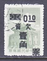 ROC   J 132    (o) - Postage Due