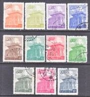 ROC   1218-27    (o)   1959-60  Issue - 1945-... Republic Of China
