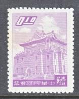 ROC   1219  **   1959  Issue - 1945-... Republic Of China