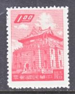ROC   1223  *   1959  Issue - 1945-... Republic Of China
