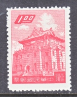 ROC   1224  *   1959  Issue - 1945-... Republic Of China