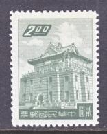 ROC   1225    *   1959  Issue - 1945-... Republic Of China