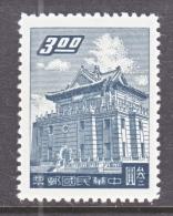 ROC   1227    *   1959  Issue - 1945-... Republic Of China