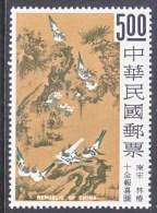ROC   1482    *   1966  Issue - Unused Stamps