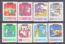 ROC   1666-73    **   (o)     FAIRY  TALES - 1945-... Republic Of China