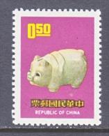 ROC   1696    **   NEW  YEAR  PIGGY  BANK - 1945-... Republic Of China