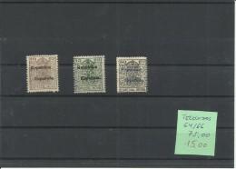 ESPAÑA TELEGRAFOS EDIFIL 64/66 - España