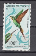 Comoro Islands Comores 1967,1V,birds,vogels,vögel,oiseaux,pajaros,uccelli,aves,,MNH/Postfris(A2318) - Non Classés
