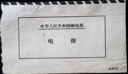 CHINA CHINE CINA 1965 HEBEI BOTON  泊头TELEGRAPH & COVER - Nuevos