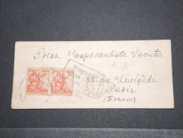 YOUGOSLAVIE - Très Rare Env Pour Paris Avec 2 N° 56 - Cachet D'arrivée En Recto - Juin 1919 - A Voir -  P16915 - Storia Postale