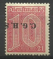 Upper Silesia - 1920 Official Overprint 10pf MH (inverted)  Sc O2 - Allemagne