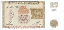 25 Dram 1993 - Arménie