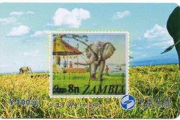 éléphant Elephant Animal   Timbre Stamp  Télécarte  Phonecard  Karte  B 506 - Timbres & Monnaies