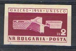 Bulgarije Y/T 953 (**) Ongetand - 1945-59 People's Republic