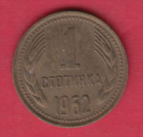 F5950 / - 1  Stotinka -  1962 -  Bulgaria Bulgarie Bulgarien Bulgarije - Coins Monnaies Munzen - Bulgarie