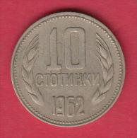 F5985 / - 10  Stotinki -  1962 -  Bulgaria Bulgarie Bulgarien Bulgarije - Coins Monnaies Munzen - Bulgaria