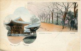 5413 Japan, Special Card Not Circuled Showing Great Bell, Nara And Akasaka Mitsuke - Postcards