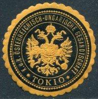 Austria-Hungary Österreich-Ungarn TOKIO Tokyo Japan GESANDTSCHAFT Legation Consular Letter Seal Siegelmarke Vignette - Otros
