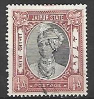 1932 1/4a Raja Man Singh, Used - Jaipur
