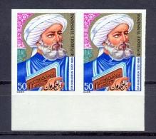 Tunisia:Tunisie 1980 - Pair Of  Imperforated Stamps -  Tribute To Ibn Khaldoun - Tunisia