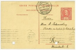 STORIA POSTALE - PORTOGALLO - REP PORTUGHESE - ANNO 1909 - BILHETE POSTAL - PER SIG SCHUMAELING - RUSSIA - COLLARES - - Marcophilie